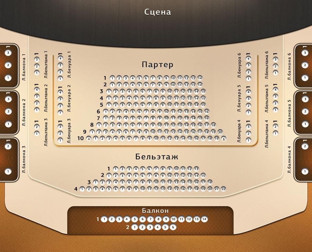 Схема зала театр комедия фото 817