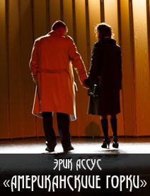 Дзержинский кукольный театр афиша ноябрь