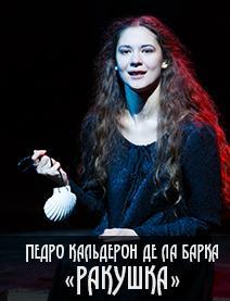Калининградский кукольный театр афиша на